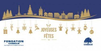 Nous vous souhaitons de joyeuses fêtes !
